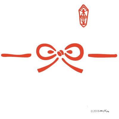 赤いハンコ風の無地のし(正方形)