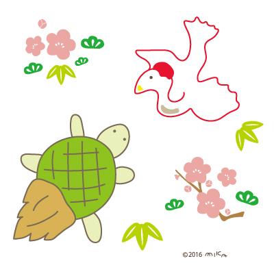 鶴と亀(松竹梅)