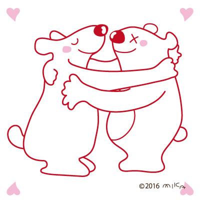 HUG HUG(ハグハグ)