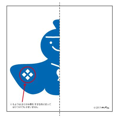 おだいりさまの切り絵の型紙(青)