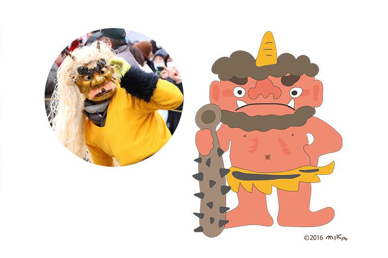 節分祭(京都等)