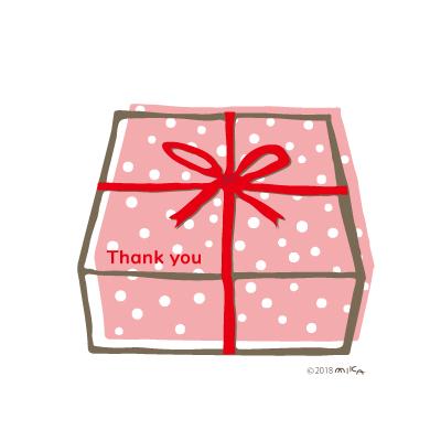 ありがとうのプレゼントの箱(ピンクの箱に赤のリボン)