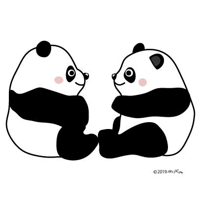 向かい合うパンダ