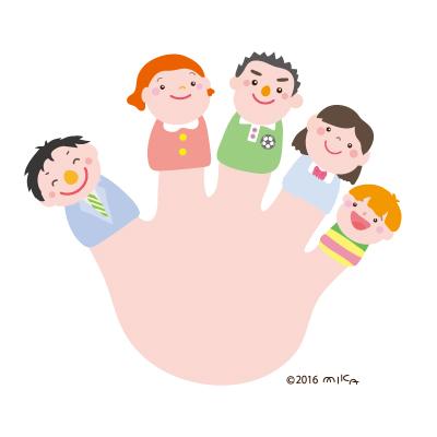 家族の指人形