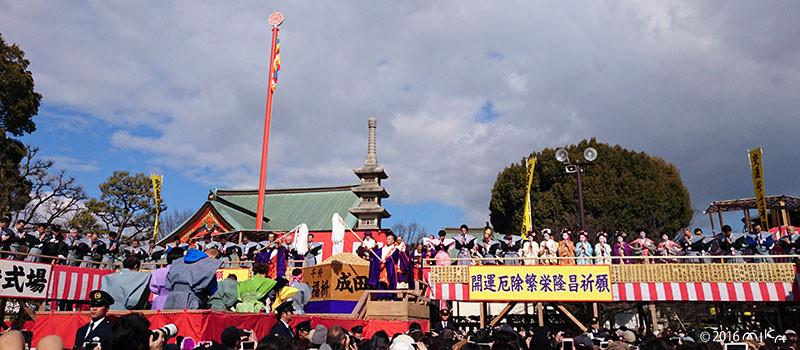 成田山不動尊節分祭の様子/2016年(平成28年)