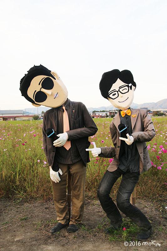 たかし(亀岡夢コスモス園かかしコンテスト2016年)