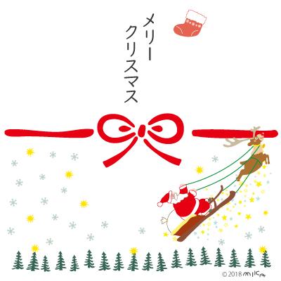 クリスマスの のし紙(正方形)