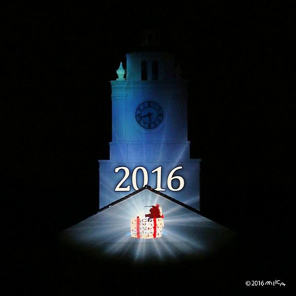 スタートの瞬間(関西学院大学プロジェクションマッピング2016年)