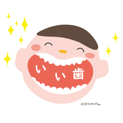 いい歯の男の子