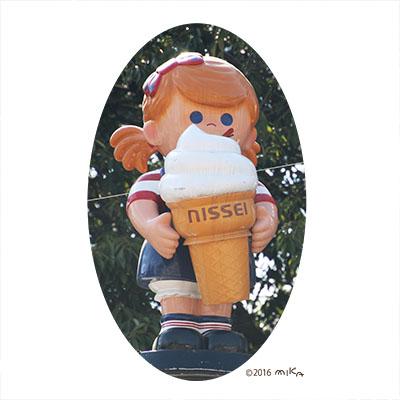 セイチャン(ソフトクリームのニッセイのイメージキャラクター)