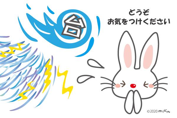 台風のイラスト(うさぎのお願い)