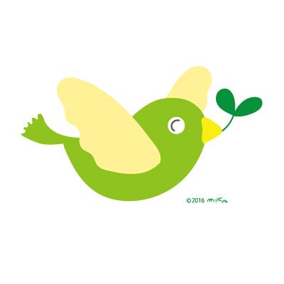 葉をもつ鳥