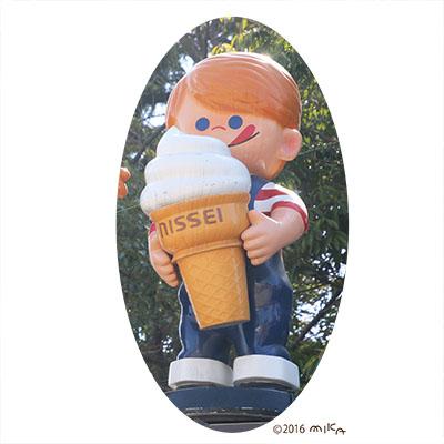 ニックン(ソフトクリームのニッセイのイメージキャラクター)