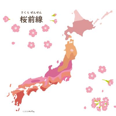 桜前線(サクラの開花予想の日本地図)