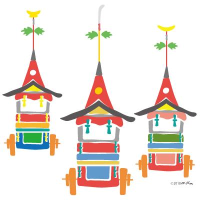 祇園祭(長刀鉾、函谷鉾、月鉾)のイラスト