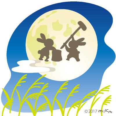月のうさぎ(満月にお餅つき)