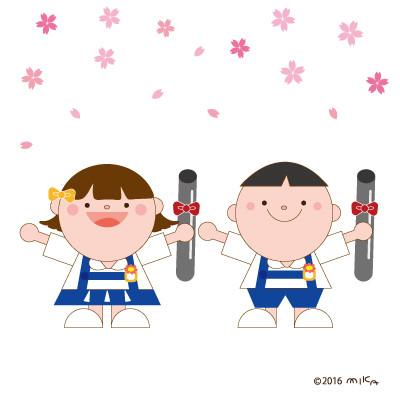 ご卒園お祝い(幼稚園・保育園)