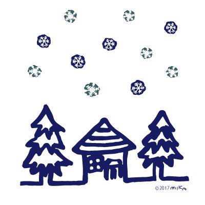 雪のおうち