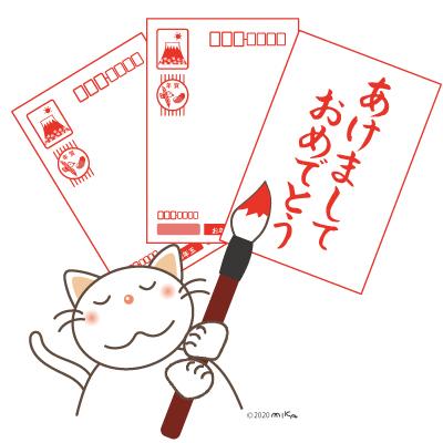 年賀状を書くネコ①(正方形)