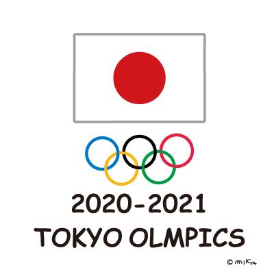 日本の国旗と五輪