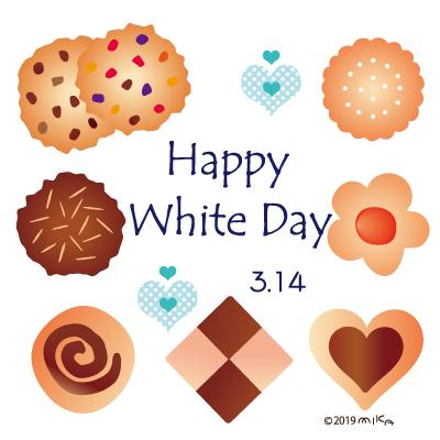 ホワイトデーにクッキー