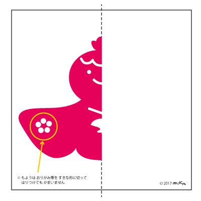 おひなさまの切り絵の型紙(ピンク)