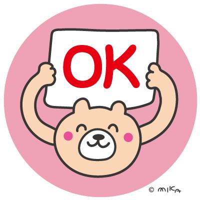 OKを持つクマ(ピンク)