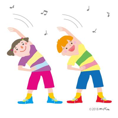 ラジオ体操(子ども)