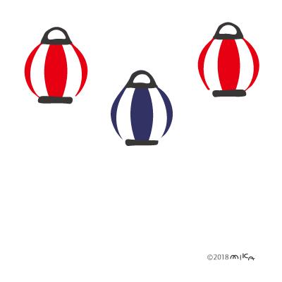 ちょうちん(赤と紺)