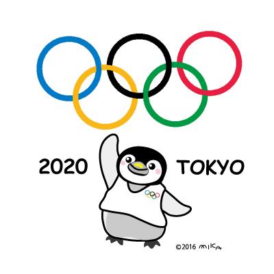 2020東京オリンピック(ペンギンと五輪)