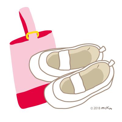 うわぐつ(ピンクの袋)