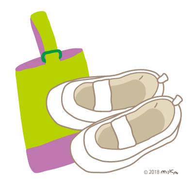 うわぐつ(黄緑の袋)