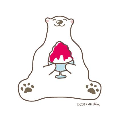 しろくまとかき氷