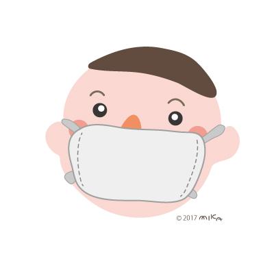 マスク(男の子)