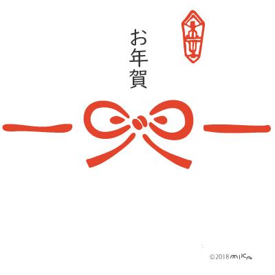 お年賀のし紙(正方形)