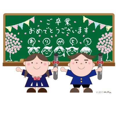 卒業式の日(黒板に生徒)