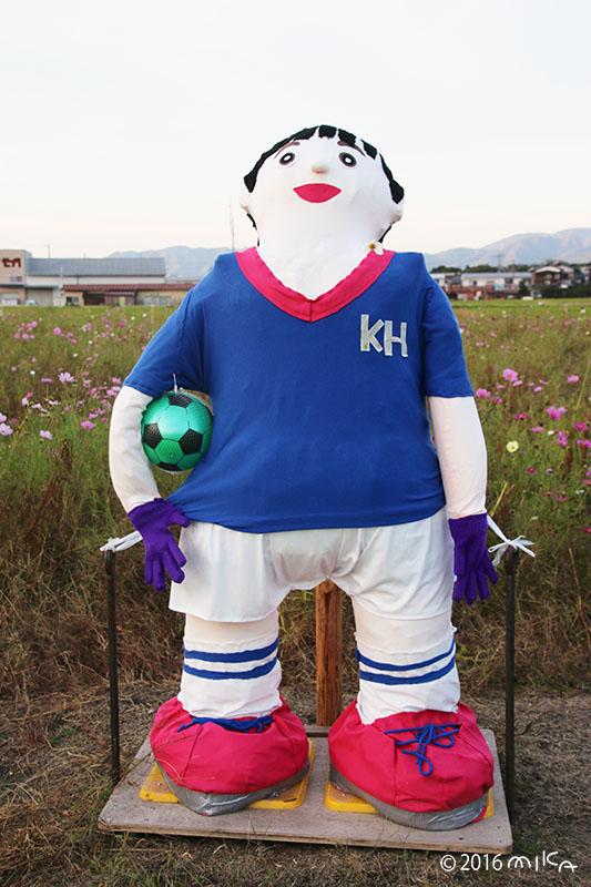 サッカー選手(川東小学校太陽学級)亀岡夢コスモス園かかしコンテスト2016年