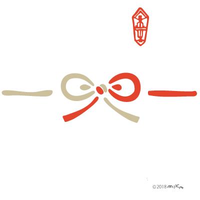紅白無地のし(正方形)