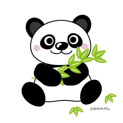 笹の葉をもっているパンダ
