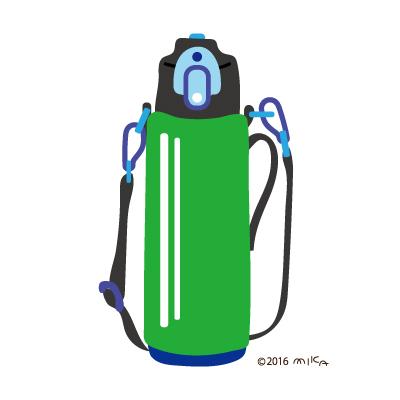 水筒(緑×青)
