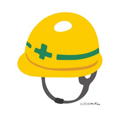 ヘルメットひもつき(黄色に緑の十字)