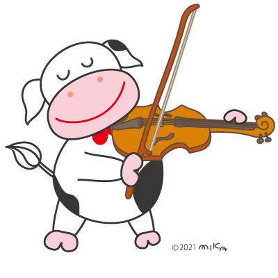 バイオリンをひくうし①