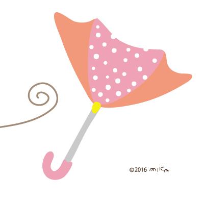 暴風でうらがえる かさ(ピンク)