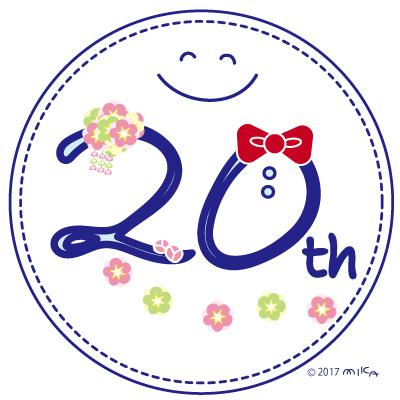 成人の日のお祝い