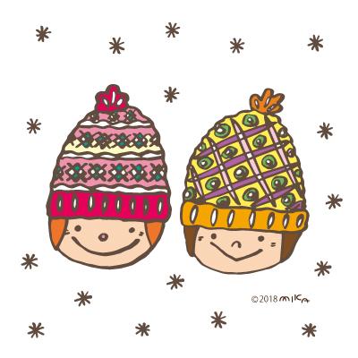 ニット帽の二人