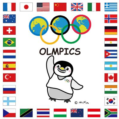 五輪と地球と国旗(ペンギン)
