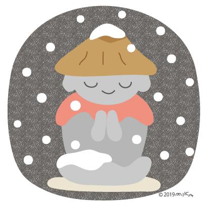 かさじぞう(雪/布風の空)