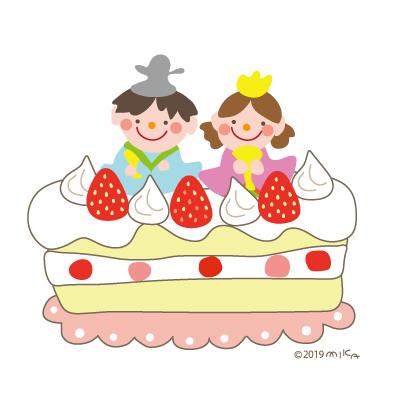 ひなまつりのケーキ
