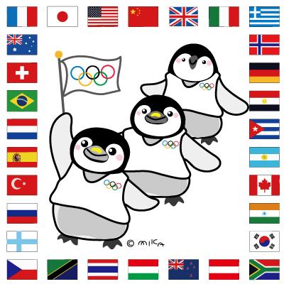 オリンピックの入場行進(国旗のふちどり)