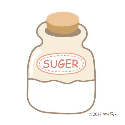 さとう(suger)